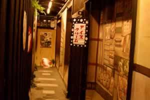 昭和大衆ホルモン 梅田東通り店