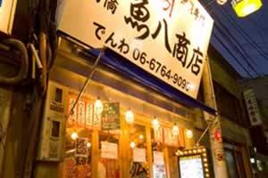 魚八商店 鶴橋店