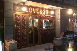 塊肉酒場 LOVE&29(ラブ&ビーフ)