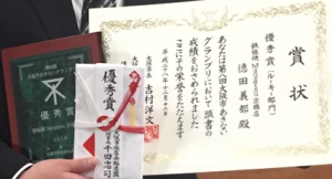Mangetsu受賞