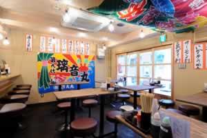 地魚酒場 魚八商店 京橋店