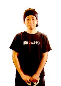 昭和大衆ホルモン 道頓堀店 店長 兼 ミナミエリア サブマネージャー太田 慎志