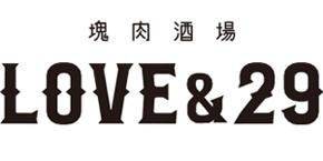 塊肉酒場 LOVE&29