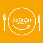 【Go To Eat】対象店舗一覧、特設ページ開設!